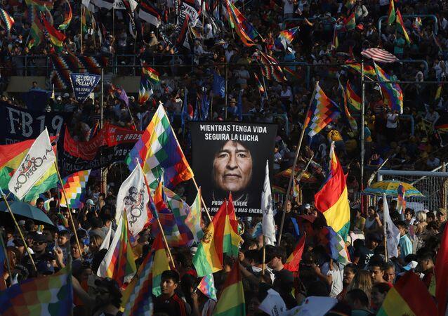Celebración de los 14 años de la creación del Estado Plurinacional de Bolivia, en Argentina