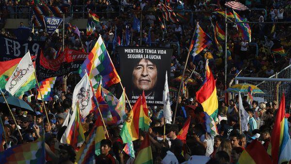 Celebración de los 14 años de la creación del Estado Plurinacional de Bolivia, en Argentina  - Sputnik Mundo