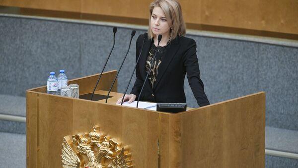 Natalia Poklónskaya, diputada y vicepresidenta de la Comisión de Asuntos Exteriores de la Duma Estatal rusa - Sputnik Mundo