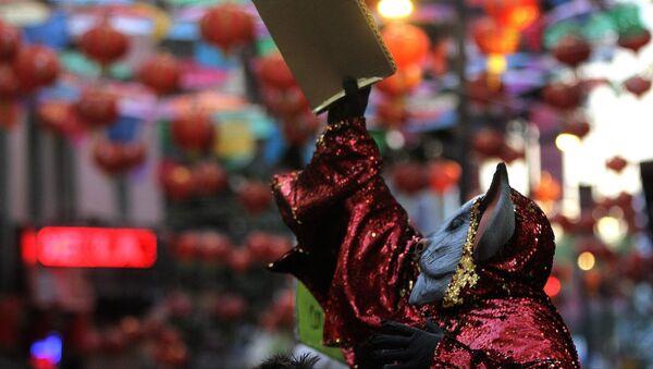 Los festejos del Año Nuevo chino de la rata de metal en ciudad de México - Sputnik Mundo