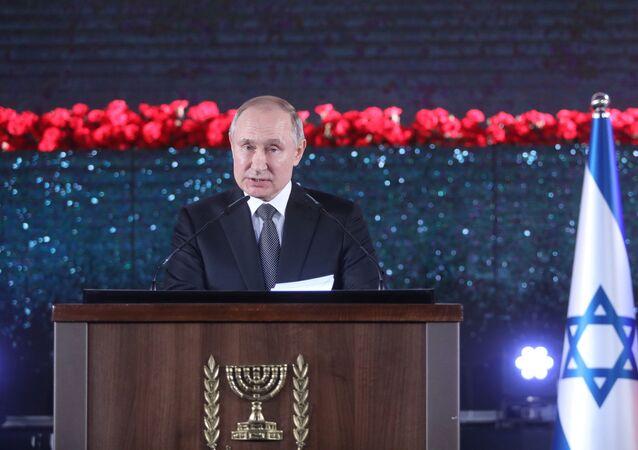 Vladímir Putin, presidente de Rusia, durante su visita a Israel