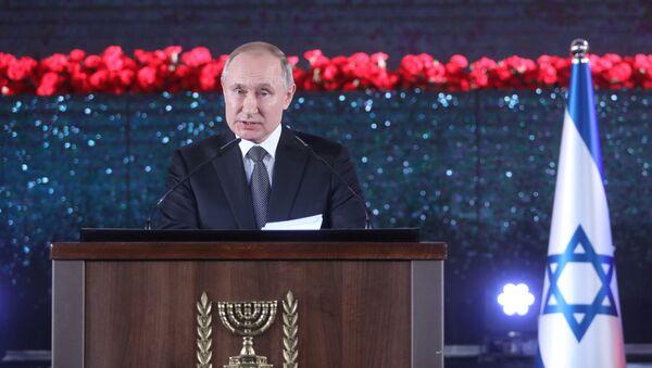 Vladímir Putin, presidente de Rusia, durante su visita a Israel - Sputnik Mundo