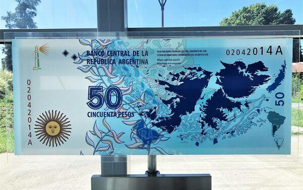 Billete Islas Malvinas. Un amor soberano - Sputnik Mundo