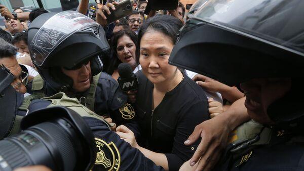 Keiko Fujimori, líder del partido Fuerza Popular de Perú - Sputnik Mundo