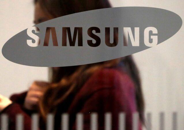 El logo de Samsung