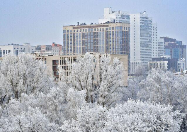 Novosibirsk, Rusia (Archivo)