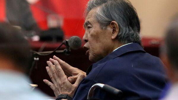 Alberto Fujimori, expresidente peruano  - Sputnik Mundo