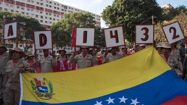 Marcha en Caracas, Venezuela - Sputnik Mundo