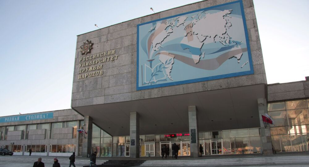 El edificio de la Universidad Rusa de la Amistad de los Pueblos (RUDN, por sus siglas en ruso)
