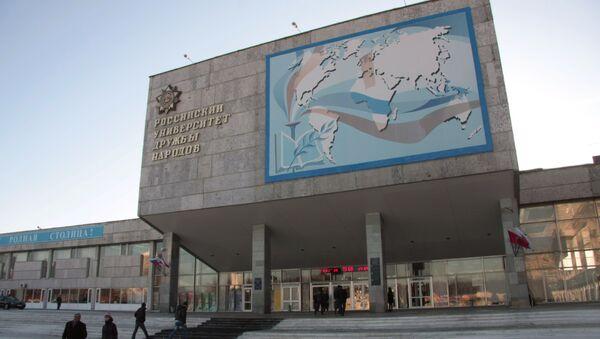 El edificio de la Universidad Rusa de la Amistad de los Pueblos (RUDN, por sus siglas en ruso) - Sputnik Mundo