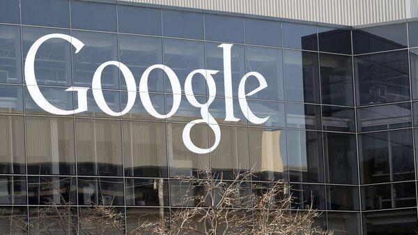 La sede de Google en California - Sputnik Mundo