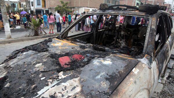 Lugar del explosión en Lima - Sputnik Mundo