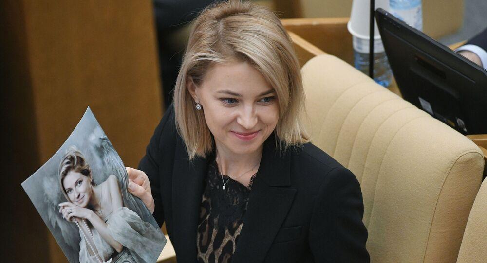 Natalia Poklónskaya, diputada y vicepresidenta de la Comisión de Asuntos Exteriores de la Duma Estatal rusa