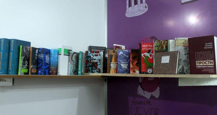 Libros en el stand ruso de la XXIX Feria Internacional del Libro de La Habana