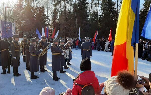 Banda musical militar en la ceremonia de inauguración de los XX Juegos Diplomáticos de Invierno - Sputnik Mundo