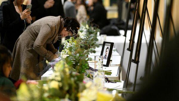 Homenaje a las víctimas del siniestro del avión ucraniano en Teherán, Irán - Sputnik Mundo