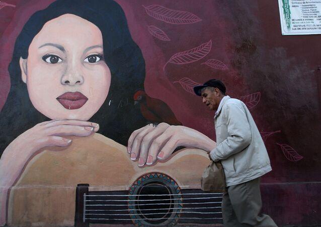Mural de Sarahí Maricarmen López Pérez, desaparecida el 27 de agosto del 2018. El memorial está ubicado en la calle Canal Camino San Juan de Aragón de la colonia Casas Alemán en la alcaldía Gustavo A. Madero.