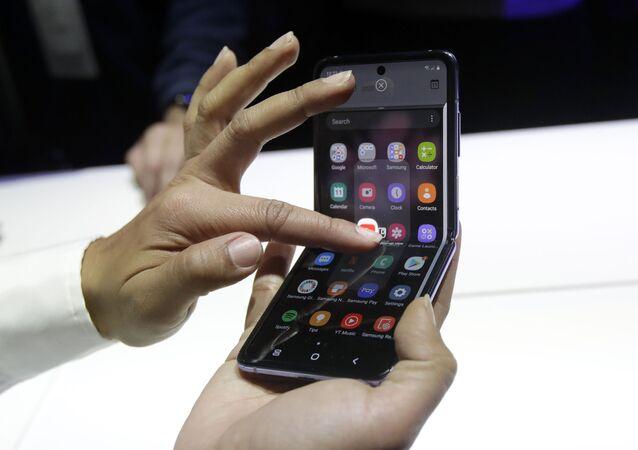 Presentación del nuevo Samsung Galaxy Z Flip