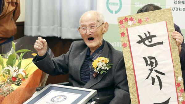 Chitetsu Watanabe, el hombre más viejo del mundo - Sputnik Mundo