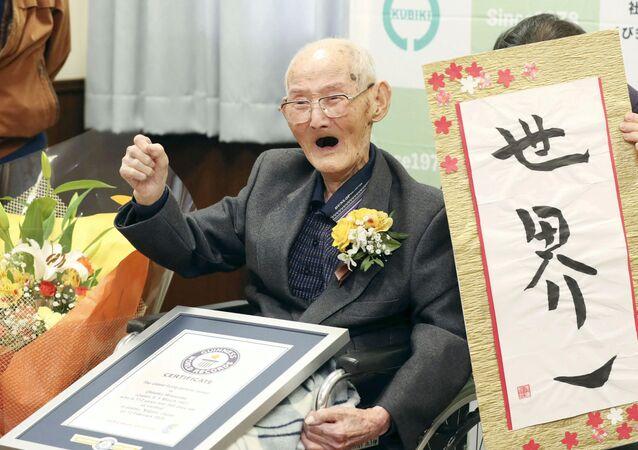 Chitetsu Watanabe, el hombre más viejo del mundo
