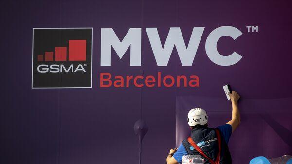 Mobile World Congress 2020 - Sputnik Mundo