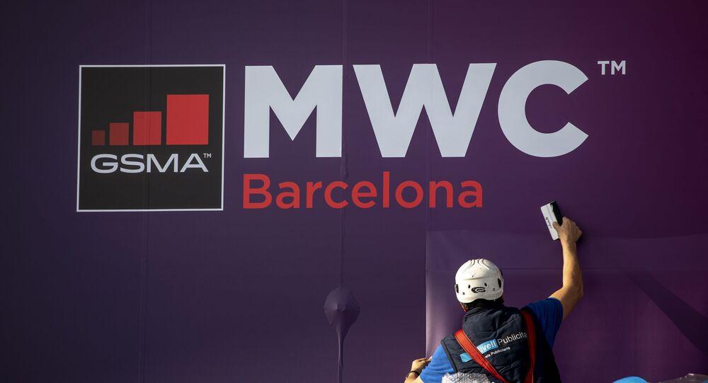 Logo de Mobile World Congress