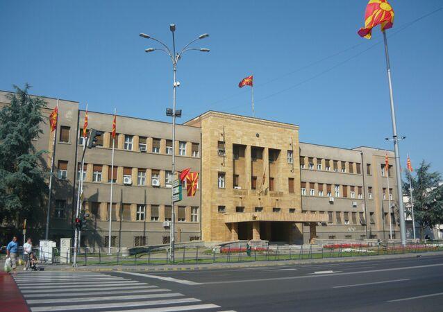 Parlamento de Macedonia del Norte