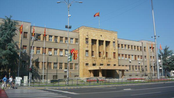 Parlamento de Macedonia del Norte - Sputnik Mundo