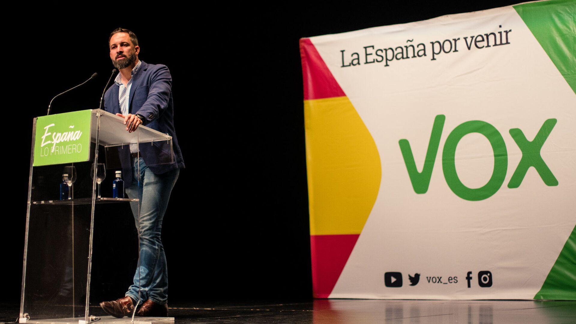 Santiago Abascal, líder de Vox - Sputnik Mundo, 1920, 07.07.2021