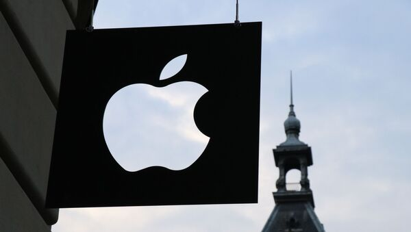 El logo de una tienda de Apple - Sputnik Mundo