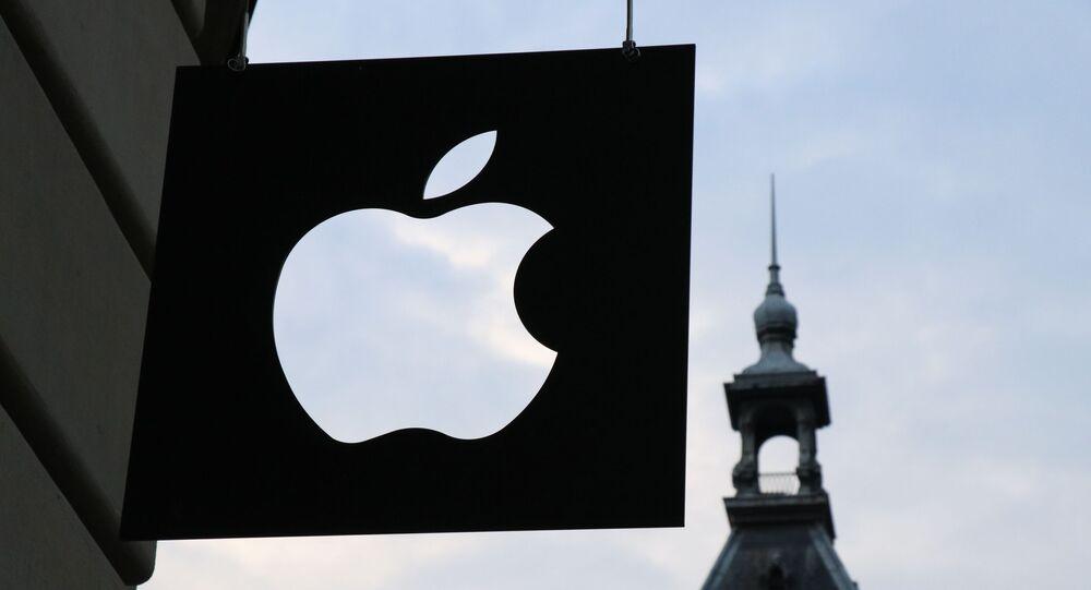 El logo de una tienda de Apple