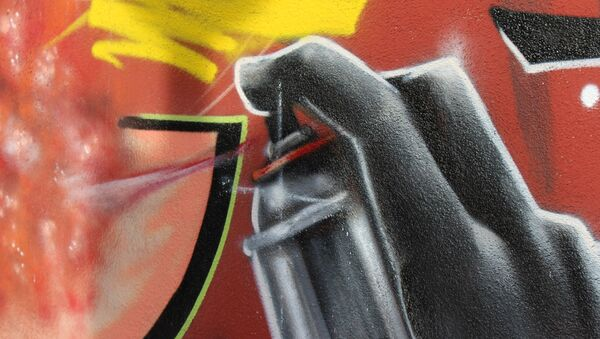 Un grafiti (imagen referencial) - Sputnik Mundo