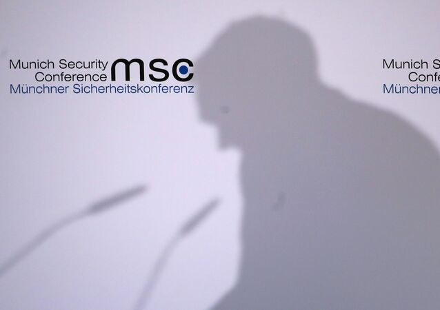 El logo de la Conferencia de Seguridad de Múnich