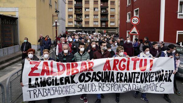 Protestas por derrumbe del vertedero de Zaldívar - Sputnik Mundo