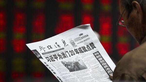 Un periódico chino, referencial - Sputnik Mundo