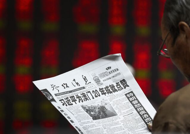 Un periódico chino, referencial