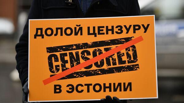 Manifestación frente a la Embajada estonia - Sputnik Mundo