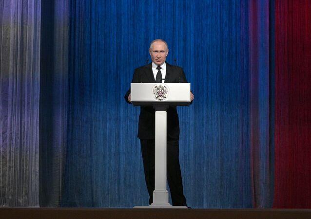 Vladímir Putin, presidente de la Federación de Rusia
