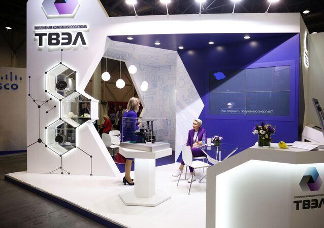 El logo de la compañía rusa TVEL