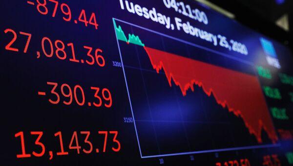 Bolsa de Nueva York, el 25 de febrero de 2020 - Sputnik Mundo