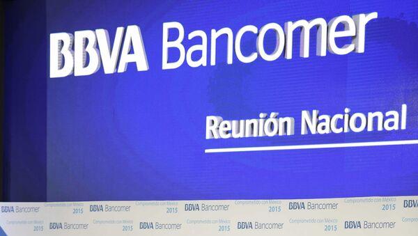 Logo de BBVA Bancomer - Sputnik Mundo