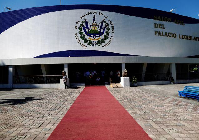 La Asamblea Legislativa (Parlamento) de El Salvador