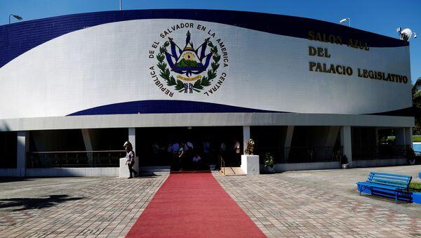 La Asamblea Legislativa (Parlamento) de El Salvador - Sputnik Mundo