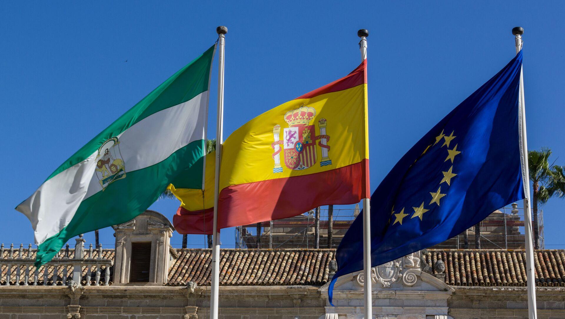 Bandera de Andalucía - Sputnik Mundo, 1920, 18.11.2020