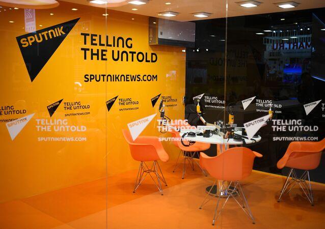 Una oficina de la radio Sputnik