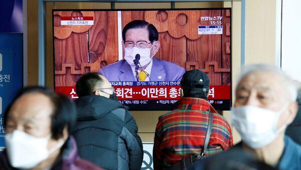 El fundador y líder de la Iglesia de Jesús Shincheonji, una secta cristiana en Corea del Sur - Sputnik Mundo