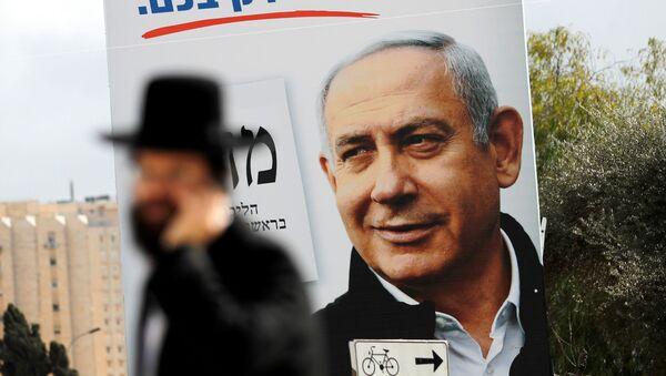 Cartel del partido principal de la derecha israelí, encabezado por el primer ministro en funciones, Benjamín Netanyahu - Sputnik Mundo