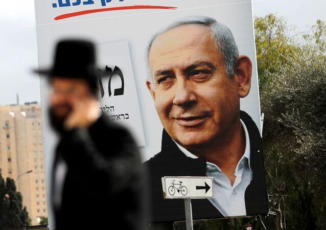 Cartel del partido principal de la derecha israelí, encabezado por el primer ministro en funciones, Benjamín Netanyahu