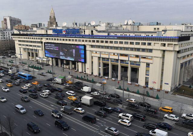 El edificio del grupo mediático Rossiya Segodnya