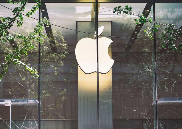 Una tienda de Apple